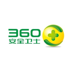 360天擎安全软件企业版