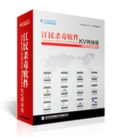 江民网络版杀毒软件客户端