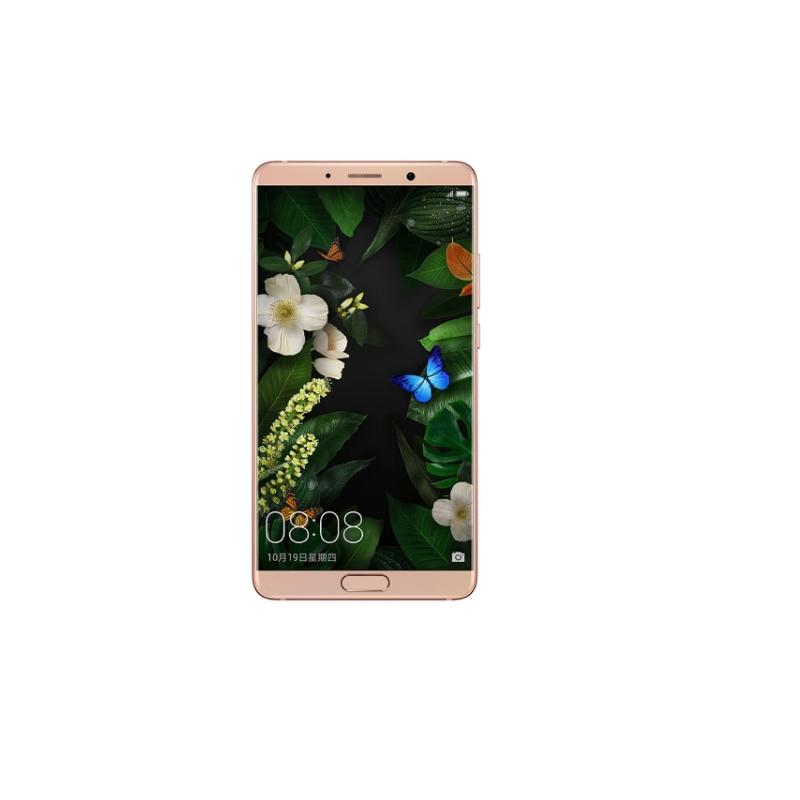 华为/HUAWEI MATE10 6GB+128GB 全网通版 手机