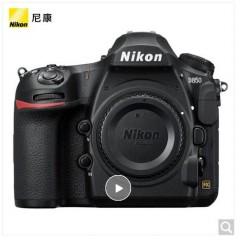 尼康(Nikon) D850 单反数码照相机 专业级全画幅机身(约4,575万有效像素 可翻折触摸屏 4K)
