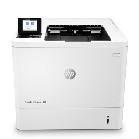 惠普/HP LaserJet Enterprise M608dn 激光打印机