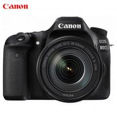 佳能/Canon EOS-80D 套机(EF-S18-135mm f/3.5-5.6 IS USM) 数字照相机