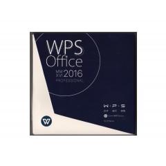 WPS Office 2016 专业增强版 办公套件