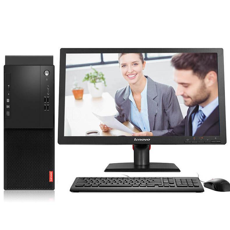联想/Lenovo 启天M415-D073+ThinkVision TE20-10(19.5英寸) 台式计算机